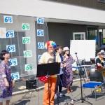 マスター木村 ムサコ・フリーマーケット